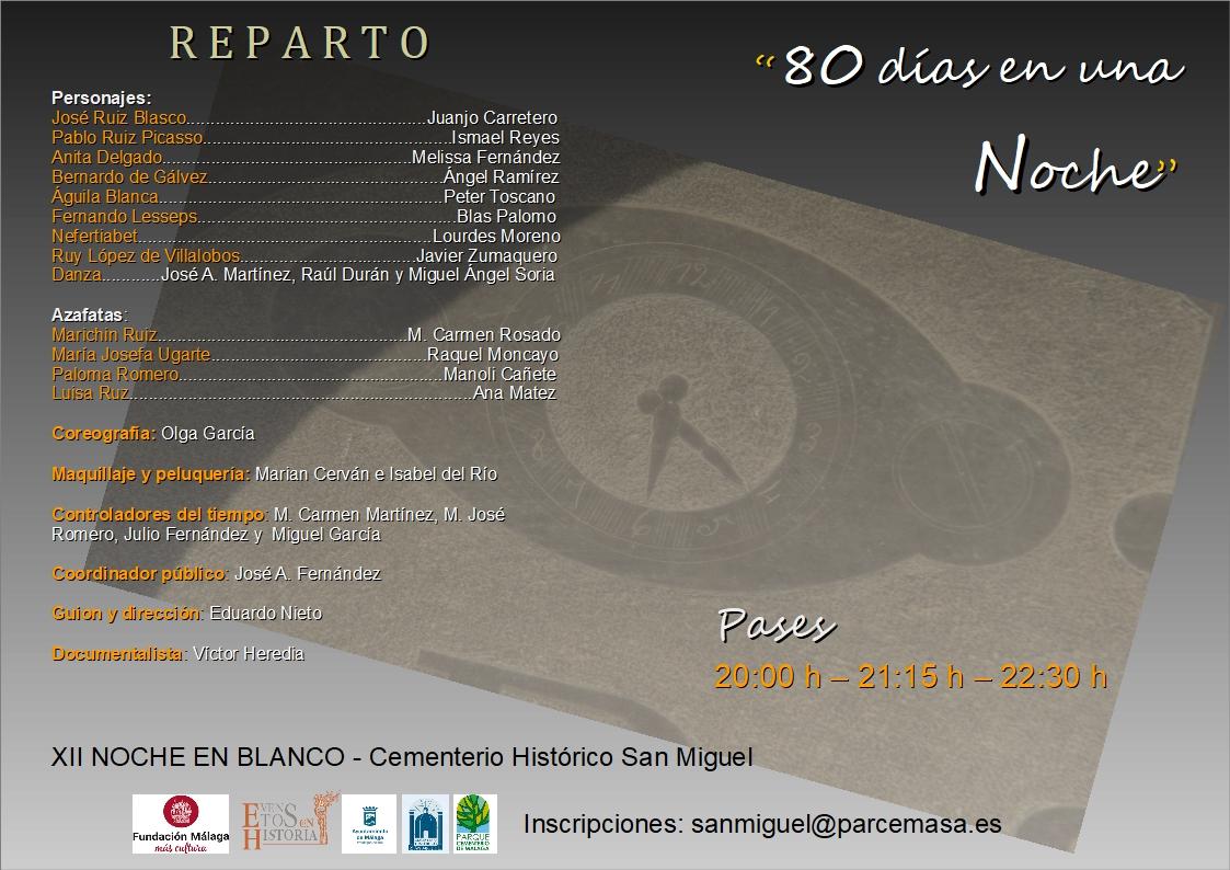 Reparto_Noche en Blanco San Miguel_2019